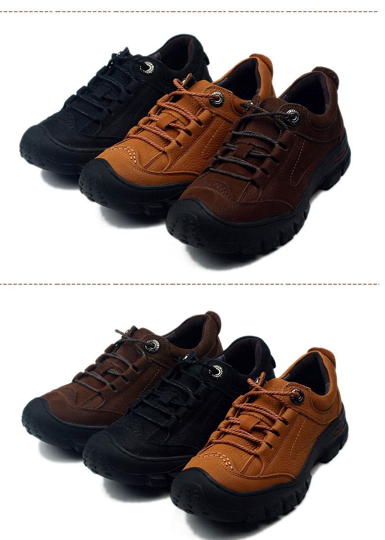 Bảy con sói giày nam mùa thu và mùa đông giày da nam ngoài trời bình thường giày da thấp không trơn trượt giày đi bộ đường dài giày thể thao đi bộ đường dài - Giày thấp