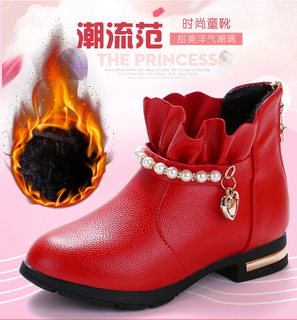 Children's boots girl boots winter 2020 Korean plus velvet little girl boots Chinese big new princess snow boots