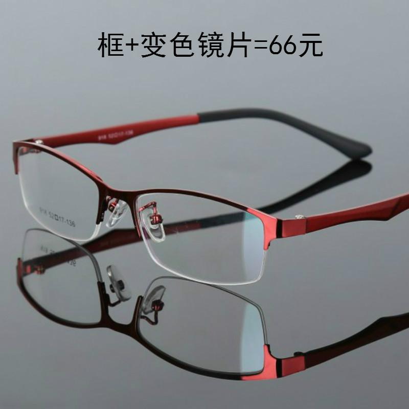 平光女款半框户外潮v电脑电脑防辐射紫外线护目眼镜太阳镜a电脑手机