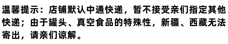 渔大叔瑶柱丝海鲜酱扇贝裙边肉即食罐头大连特产麻辣海鲜零食小吃商品详情图