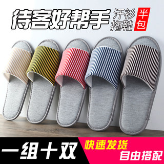 Disposable slippers hospitality slippers home couples non-slip thickening indoor men and women hotel spring and summer