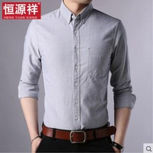 纯色修身时尚休闲白衬衣上衣潮