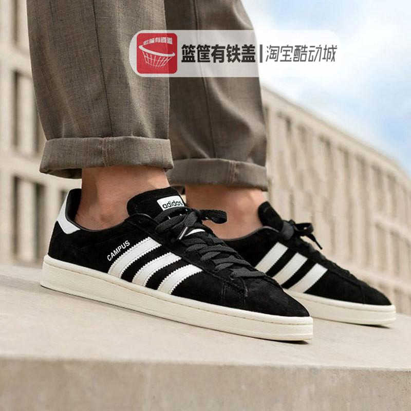 特价Adidas/阿迪达斯CAMPUS 休闲 运动跑步经典鞋BZ0087 BZ0084