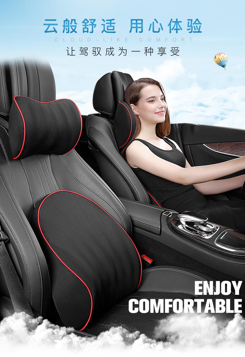 汽车腰靠护腰透气座椅靠靠垫背支撑腰枕腰垫车用车载头枕腰靠套装详细照片