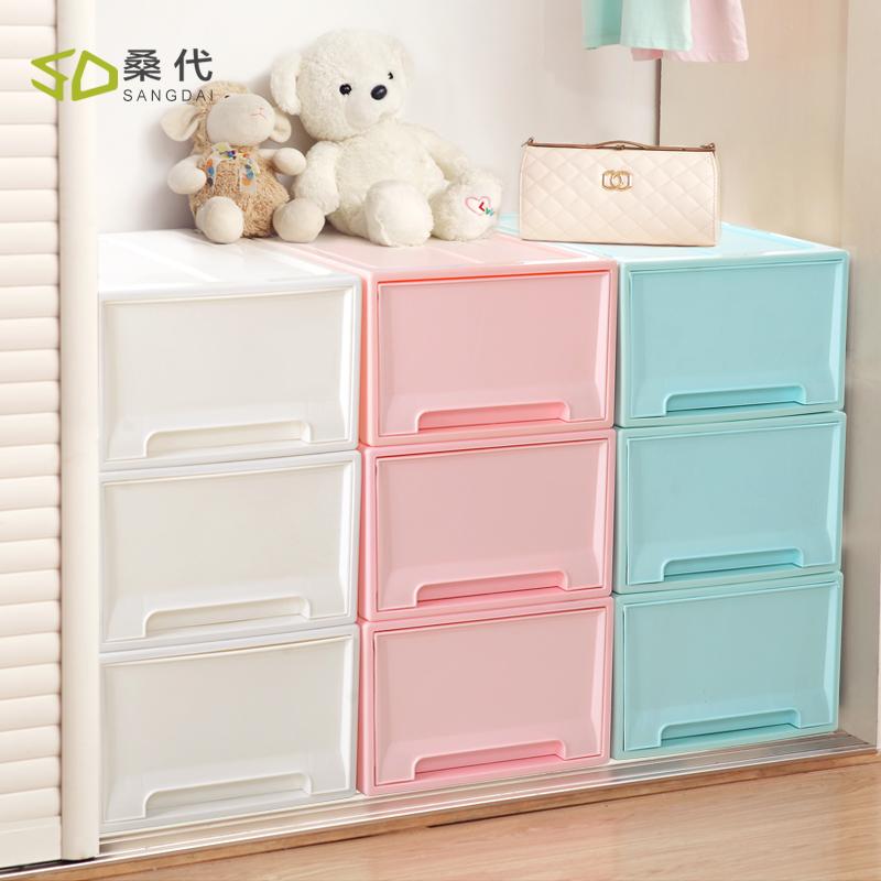 抽屉式收纳柜衣服收纳箱塑料家用收纳盒衣物被子整理箱玩具储物箱