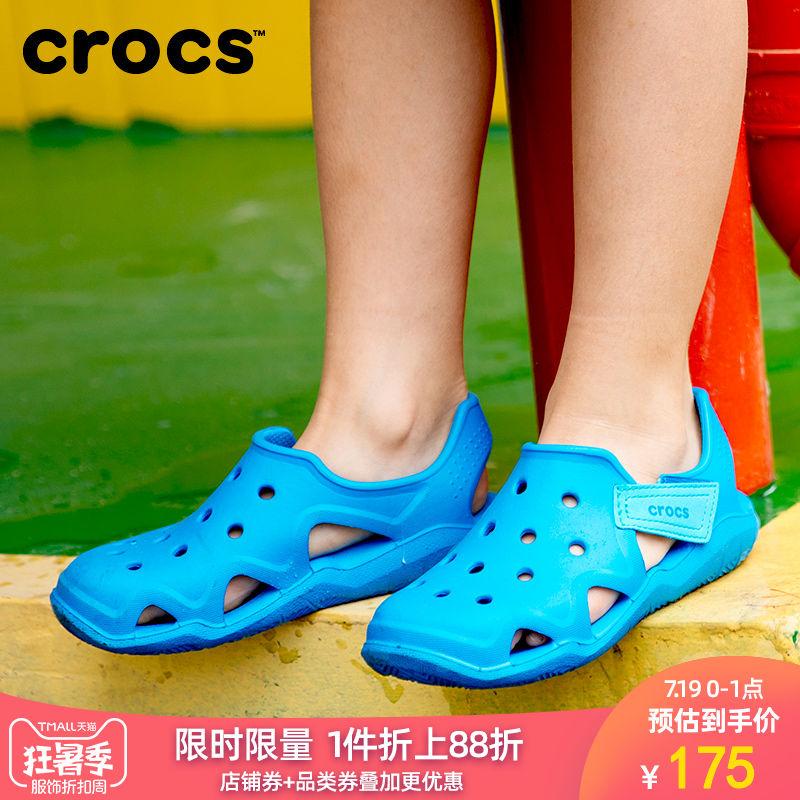 Crocs童鞋男女童沙滩鞋激浪涉水减震洞洞鞋夏凉鞋拖鞋儿童|204021