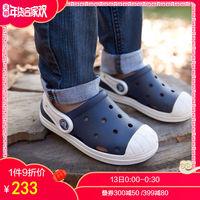 Крокс карта мужские и женские детская обувь Защита немного Bingkeluoge детские Пляжная обувь, дырявая обувь, сандалии | 202282