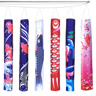 Japanese style carp streamer carp streamer Japanese holiday creative home sushi restaurant restaurant decoration tassel