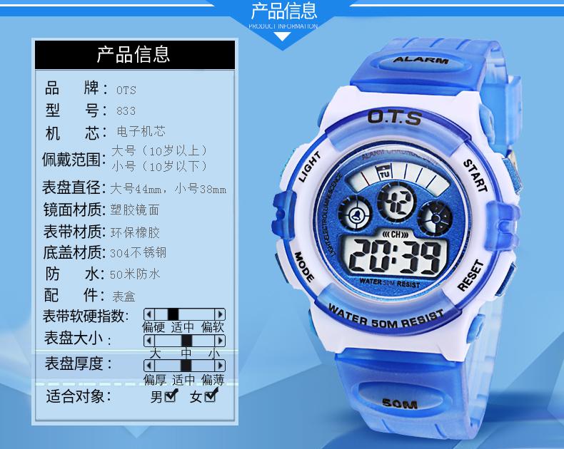 833详情改-790_01.jpg