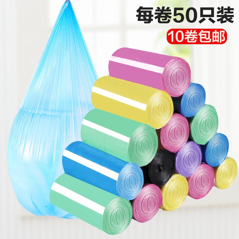 Домой сто товары жизнь ежедневно статья кухня хранение пластиковый мешок 50 только установлен средний большой утолщённый домой мешки для мусора