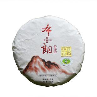 布朗山大树普洱茶熟茶饼茶