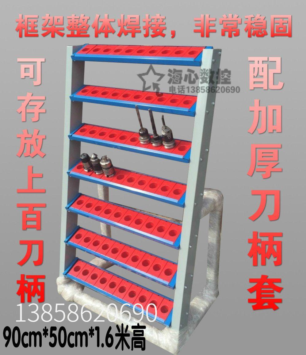 Тележка инструментальная Инструмент управления кадров подвергая механической обработке центр инструмента bt40 bt50 автомобиля bt30hskcnc ЧПУ хранения куттере обрабатывают автомобиль кабинет