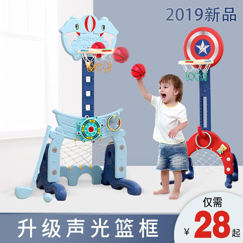 家用篮球架室内可投篮1-2-3岁小孩宝宝玩具男孩升降框儿童类幼儿