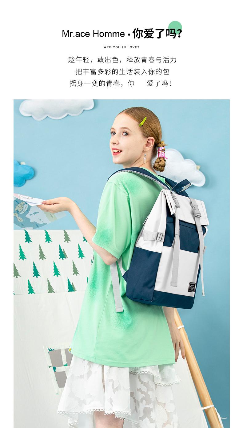 旅行揹包男时尚风书包大容量寸电脑包高中生双肩包女详细照片