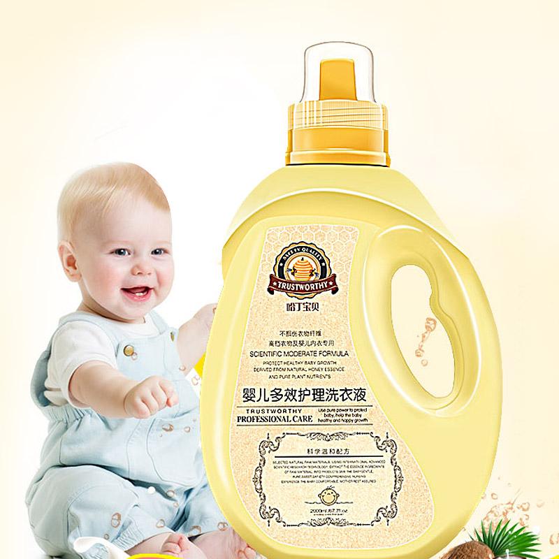 哈丁宝贝婴儿多效洗衣液无荧光剂2L装券后19.90元包邮