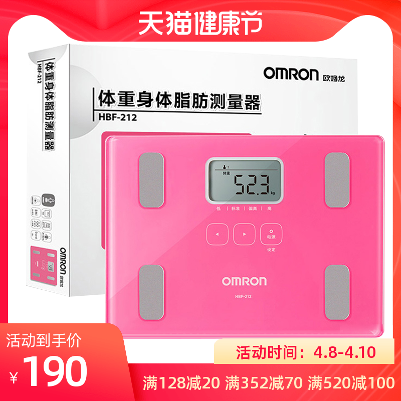 OMRONHBF-212 Human Fat Measurement Instrument Smart Fat Called Scale Fat Rate jd