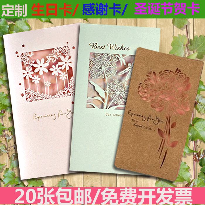 Korean Creative Greeting Card Hollow Carved Blessing Birthday Thanksgiving Custom Mothers Day