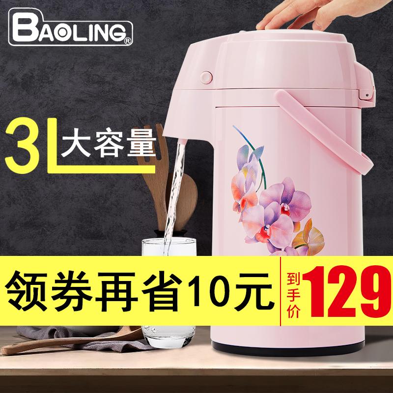 PBA YangSang 水果护唇膏