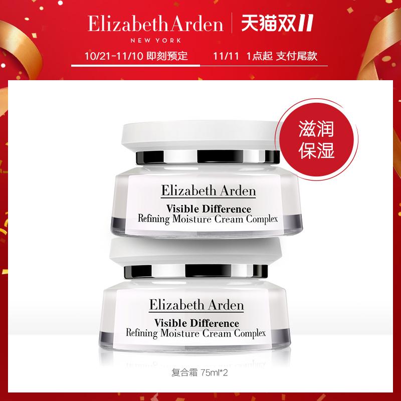 双11预售 Elizabeth Arden 伊丽莎白雅顿 21天显效霜 面霜 75ml*2瓶 ¥258包邮(需30元定金)