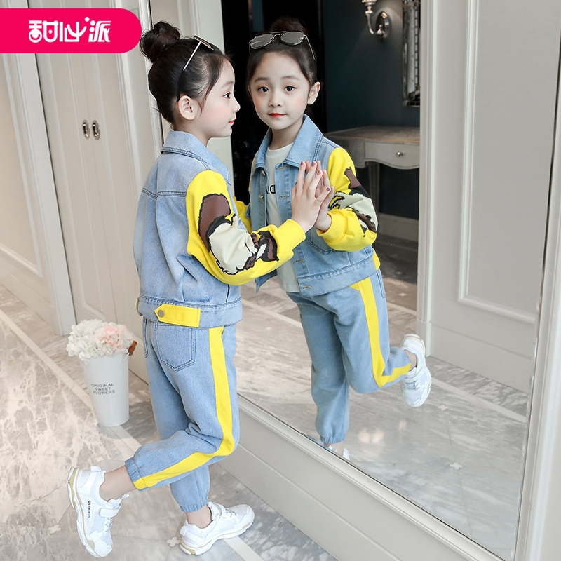 Children's clothing girls set spring and autumn loaded 2019 new large Children Korean version of the Western fashion stitching denim two-piece tide