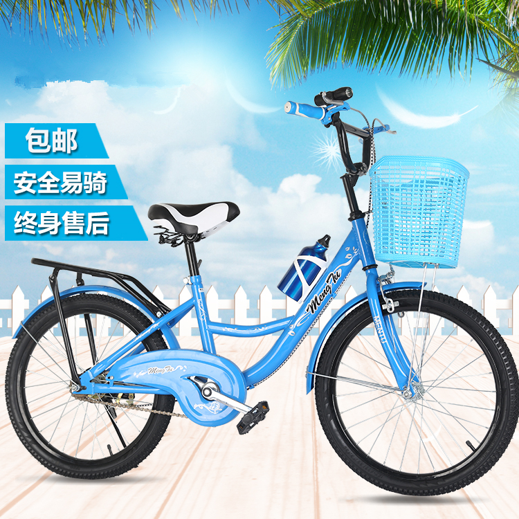 Large children's bicycle 7 to 15 years old boys and girls baby carriage  Princess car 18/20/22 inch cycling skating vehicle