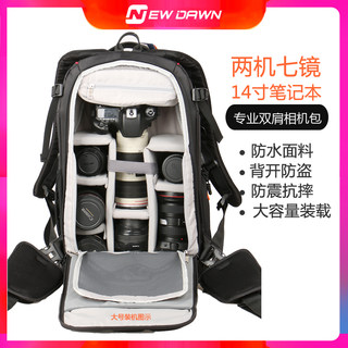 Newdawn professional Nikon Canon SLR camera bag double shoulder photography bag large capacity anti theft multifunctional Backpack