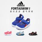 adidas 阿迪达斯 儿童包头沙滩凉鞋