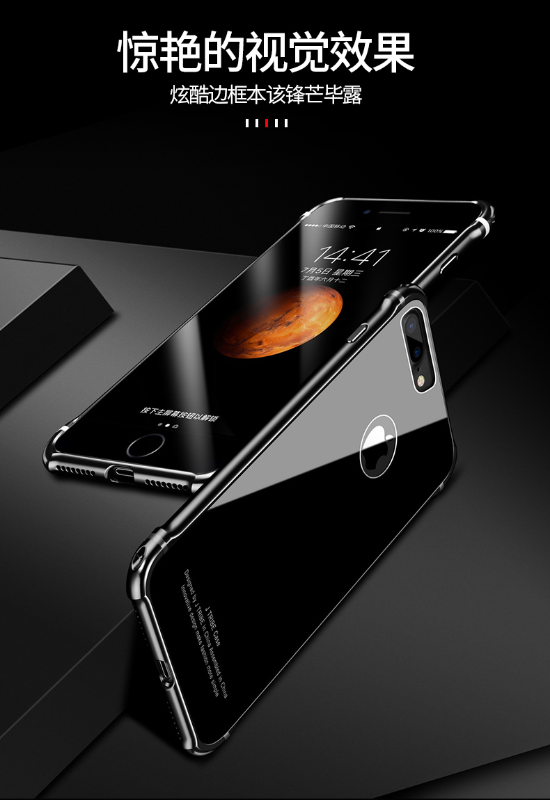 iy Rainbow Aluminum Metal Frame 9H Tempered Glass Back Cover Case for Apple iPhone 8 Plus & iPhone 8