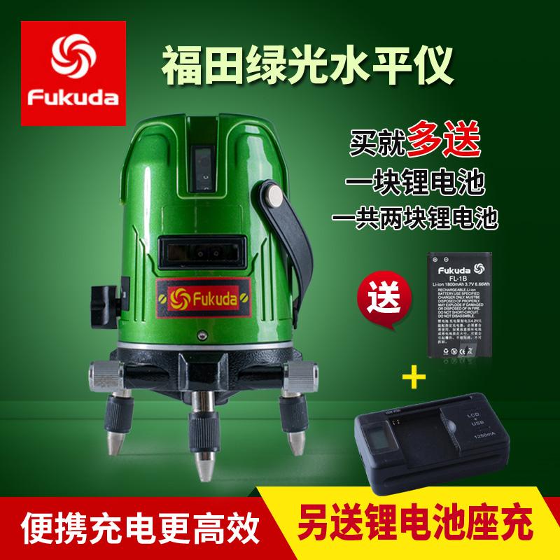fukuda福田激光绿光触摸水平仪红外投线2/3/5线蓝光强光室外锂电