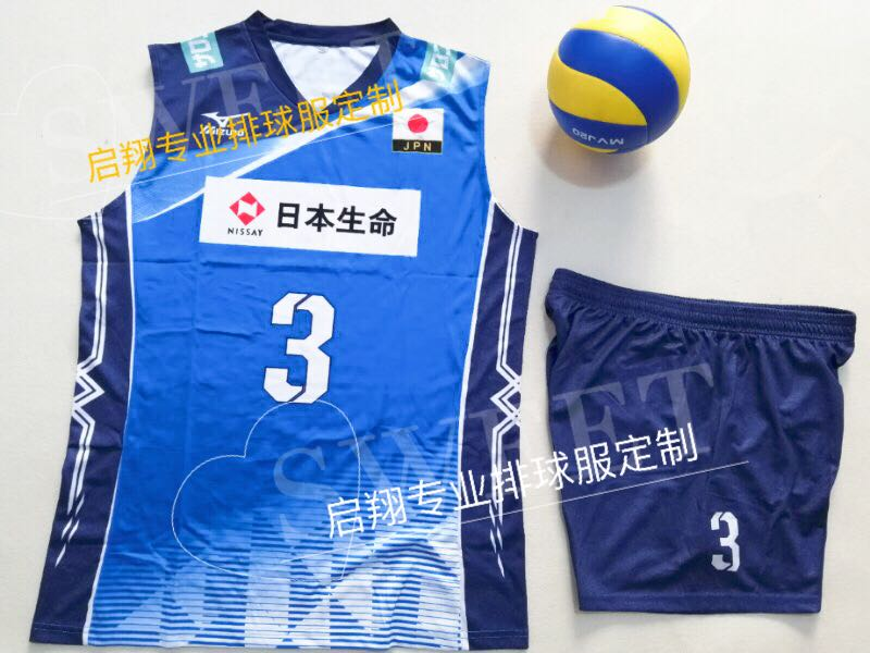 best website 6425a 9d86c Men and women models spot Japanese women's volleyball national team shirt  blue section large discount can be customized