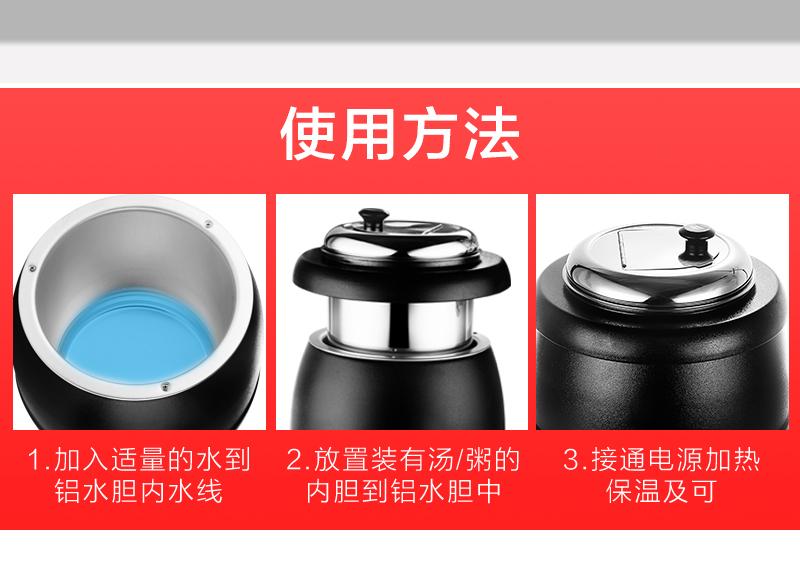 暖汤煲商用保温粥桶汤锅暖粥桶粥锅电热保温锅汤炉电加热详细照片