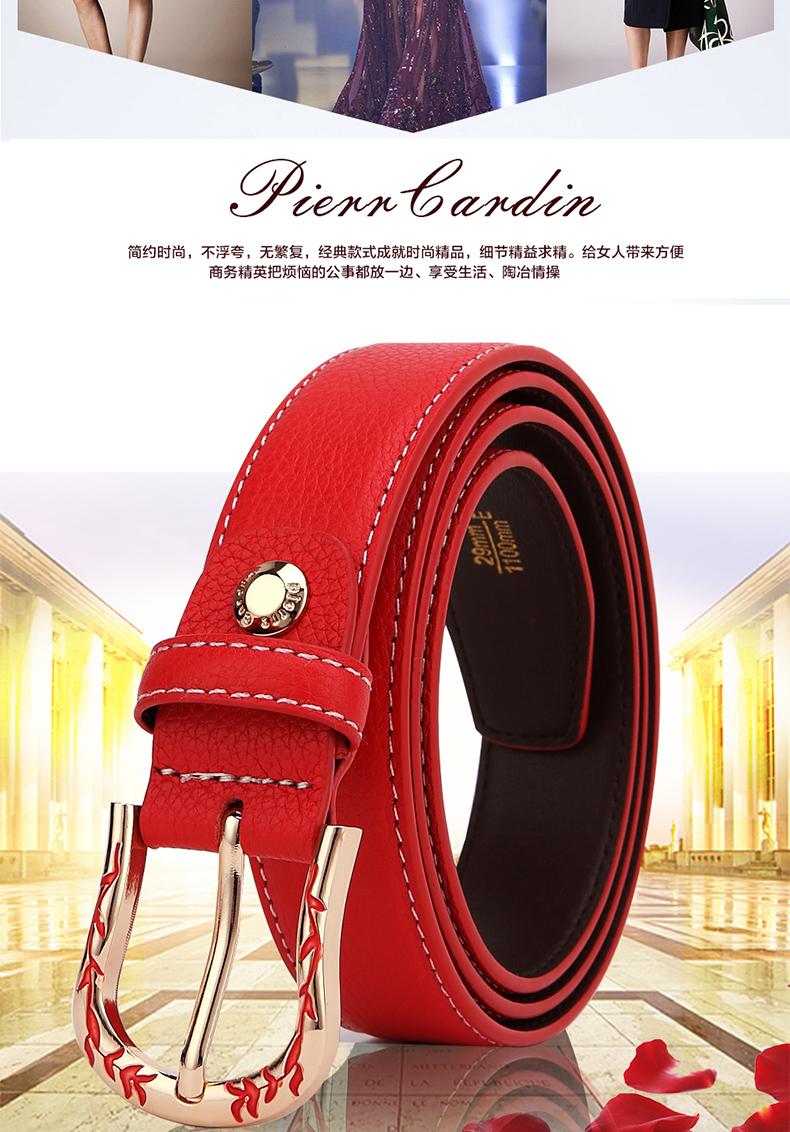 皮尔卡登皮带女士针扣时尚百搭真皮裤带牛皮本命年红休閒腰带正品详细照片