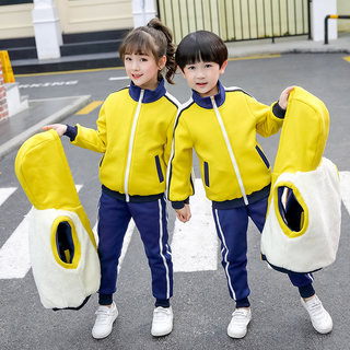 Kindergarten garden clothing autumn and winter clothing children's sports suit plus velvet thick three sets of pedicure primary school students uniform