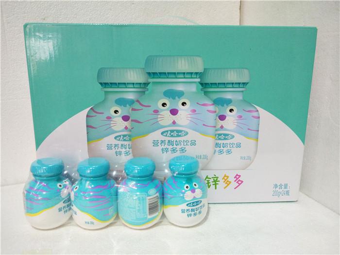 8月生产 娃哈哈钙多多锌多多营养酸奶饮品 200克*24瓶图片