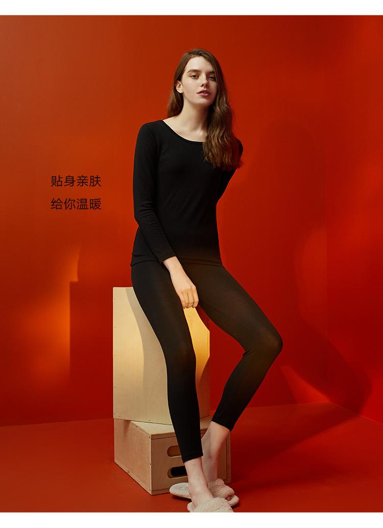Maxwin 马威 咖啡碳科技面料 +5℃ 微磨绒工艺 女式保暖内衣套装 天猫优惠券折后¥79包邮(¥99-20)5色可选