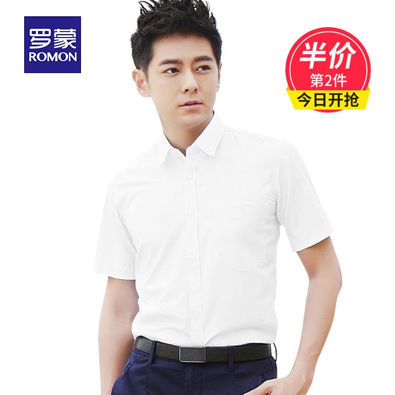 罗蒙白衬衫男纯色衬衣短袖正装职业商务工装夏季半袖大码青年定制