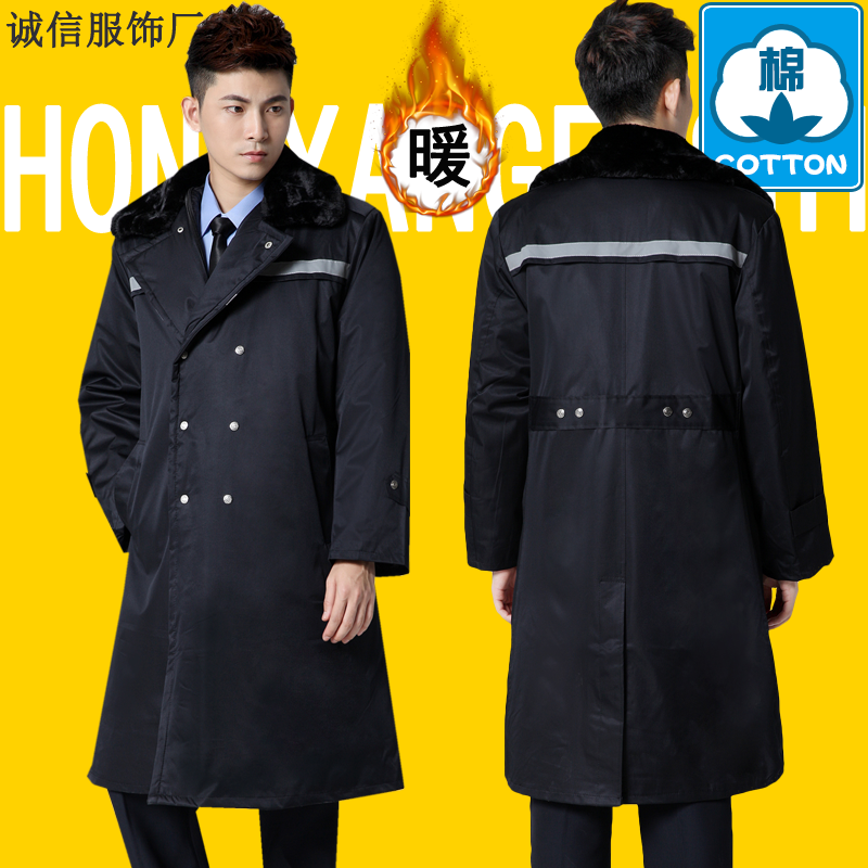 Security coat lengthening multi-functional Overalls cotton clothing cold storage army coat men winter thickened  sc 1 st  English Taobao | Taobao Agent & USD 38.88] Security coat lengthening multi-functional Overalls ...