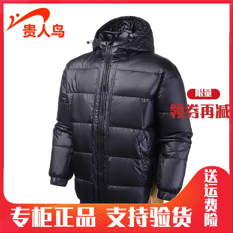 Áo khoác lông chim cao cấp cho nam và nữ 2019 mùa đông và mùa thu thủy triều chống trơn áo ấm dày 2095147 2095084 - Thể thao xuống áo khoác