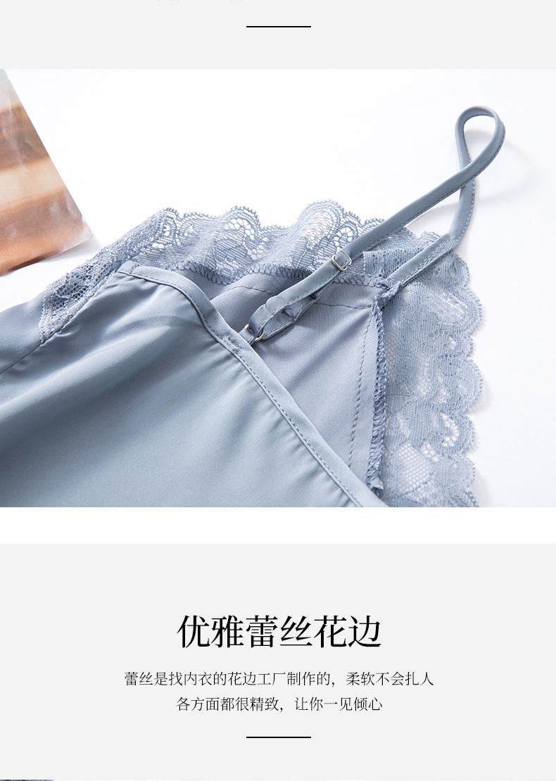 睡衣女夏冰丝薄款性感吊带短裤可爱日系两件套春秋大码打底家居服