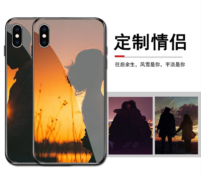 To map custom anime photos two-dimensional Huawei NOVA5PRO / 5i soft silicone mobile phone case glory 20PRO / 20i / 10 youth version frosted MAGIC2 / PLAY mirror tempered glass case