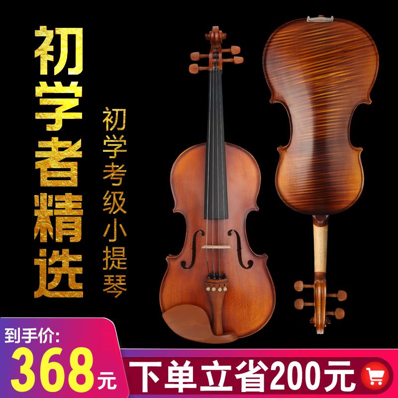 Гусли ремесленник все деревянные ручной работы профессиональный уровень скрипка новичок ребенок для взрослых тест уровень тигр производительность музыкальные инструменты бесплатная доставка