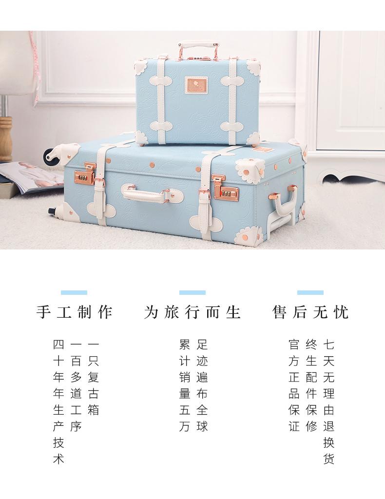 復古行李箱少女可爱旅行箱学生拉桿箱寸登机箱详细照片