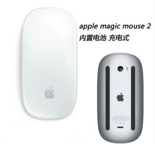 Magic Mouse 2 original authentic Apple mouse wireless Bluetooth Macbook  computer air Notebook pro