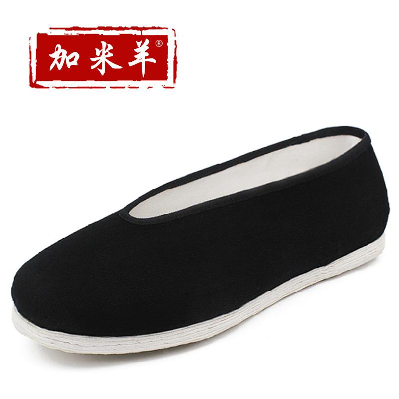 加米羊老北京布鞋男千层底手工经典小元口民族风鞋子春秋男单鞋