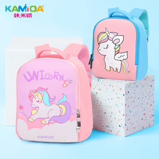 Carbazole meters despair nursery school bag backpack for children 3-5 years old girls Taipan baby boy cute little bag small class