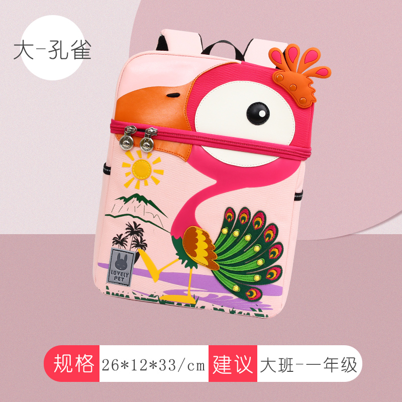 Large - Peacock Pink - Gift Box (taiban - First Grade)