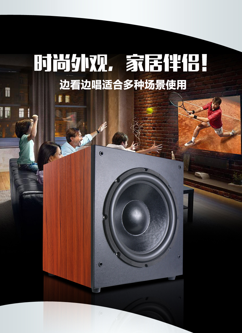 Categorysubwooferproductnamehousehold High Power 10 Inch 12 Jamo Subwoofer Wiring Diagram Color Active Black Wood Wine Red Passive