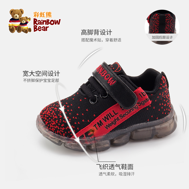 d2117deaecef ... lightbox moreview · lightbox moreview · lightbox moreview · lightbox  moreview · lightbox moreview. PrevNext. Baby Shoes baby boy soft ...
