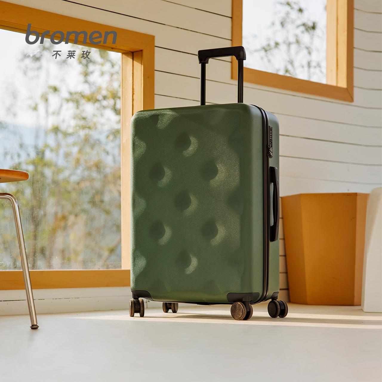 【立即付定金】不莱玫行李箱大容静音万向轮轻便旅行箱20寸登机