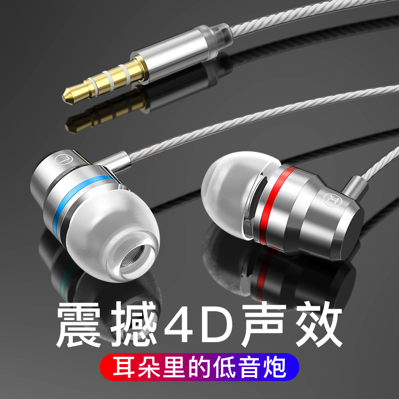 Comans headphones into the ear oppoa33 earbuds a37 mini a50 line control a59 with mai a59s national k song a31t female r7plus male r7s bass r9s sport r5 men and women common.
